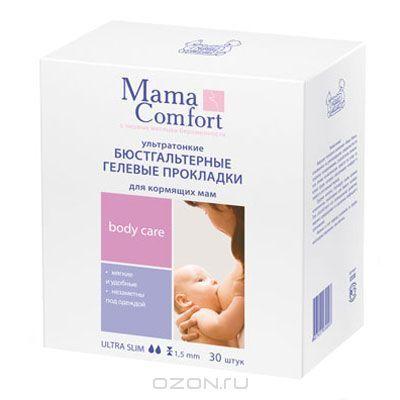 Кормящим мамам, будущим мамам